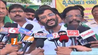 Minister Somireddy Chandramohan Reddy Slams YS jagan Over His Praja Sankalpa Praja Yatra | iNews