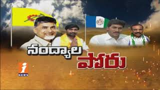 War Of Words Between TDP And YSRCP Leader Over Nandyal By Election Campaign | iNews