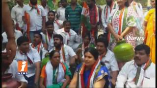 Cong Leaders Protest At Hyderabad Water Works Office Over Drinking Water Supply | iNews