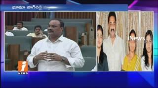 Minister Acham Naidu Pays Condolences To Bhuma Nagi Reddy | Ap Assembly Budget Sessions | iNews