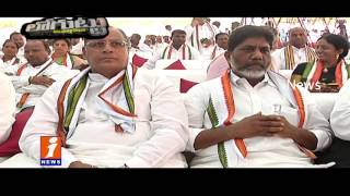 Congress Leaders Unhappy With Party Meetings | Loguttu | iNews