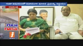 GUDA Matter Turns Disputes After AP Govt Decision in Rajahmundry | West Godavari | iNews