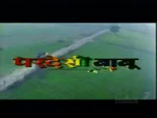 Kuch Khona Hai Kuch Pana Hai video sonf from the movie Pardesi Babu singing by udit narayan