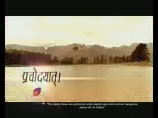 KKK 4 TORCHAAR - Gayathri Mantra promo video