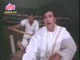 Chingari koi bhadke video song from the movie AMAR PREM
