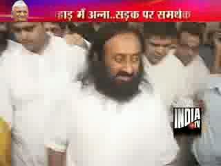 Sri Sri Ravishankar Reaches Tihar Jail, Flays Cong