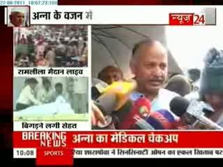 Doctors say his health is okay but we are worried,- Manish Sisodia said.