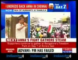 Anna Hazare Fast Against Corruption Enters Day 7