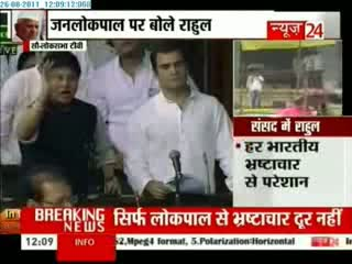 Rahul Gandhi said in Parliament- Lokpal not enough to fight corruption