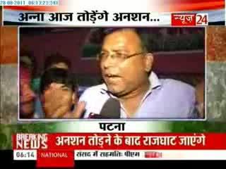 Nation celebrates Anna Hazare's victory