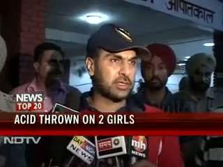Caught on CCTV: Acid thrown on 2 girls in Mohali , INDIA ( September 2, 2011 )