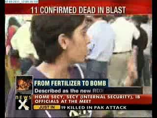 Delhi High Court blast; Bomb placed in suitcase
