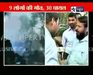 Delhi High Court blast; Witnesses recall the horrifying scenes after blast