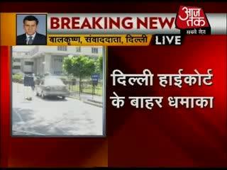 Blast outside Delhi HC