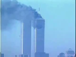 9-11 attack intense footage