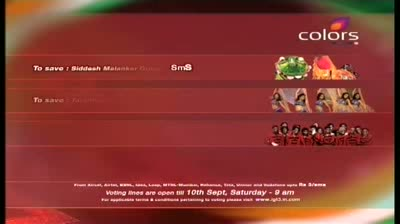 India's Got Talent Season 3 - (9-September-2011) Voting codes of performers