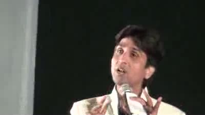 Fir Diwana kehta hai - Sequel of - Koi Diwana kehta hai By Dr. Kumar Viswas