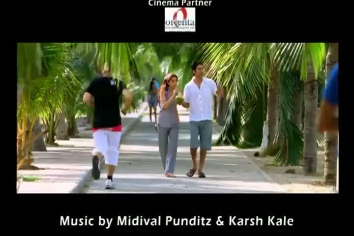Banao Banao - Soundtrack - Rajeev Khandelwal