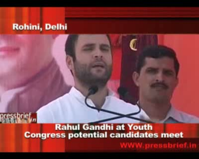 Rahul Gandhi attended Potential Candidates Meet in Delhi, 4th October 2011