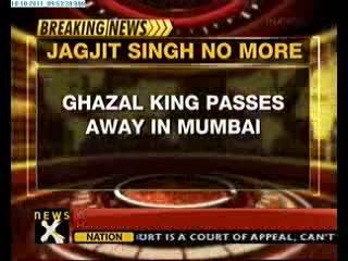 Ghazal singer Jagjit Singh passes away