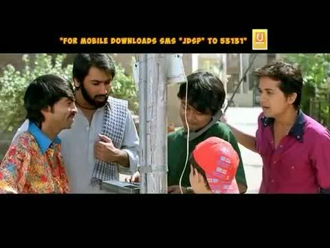 Pehli (Jo Dooba So Paar - It's Love In Bihar!)