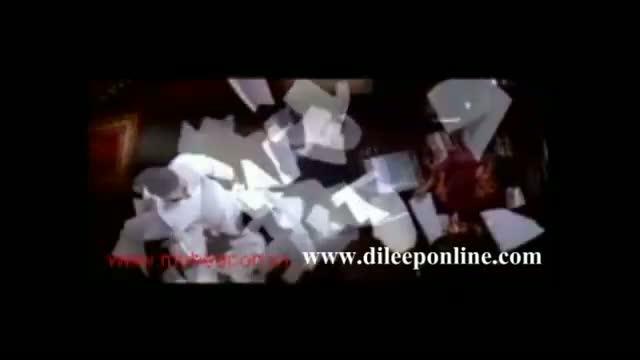 Film Star Malayalam Movie Trailor