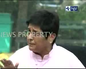 Air tickets issue - Kiran Bedi says no personal gain