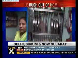 5.3 magnitude earthquake hits Gujarat