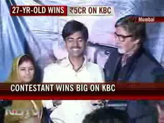 Bihar's Sushil Kumar win Rs 5 crore on KBC - 5