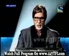 Kaun Banega Crorepati 3rd November 2011 Part 2