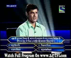 Kaun Banega Crorepati 3rd November 2011 Part 5