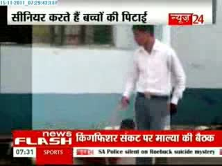 Ragging of Senior students - Court orders probe into ragging in Jharkhand school