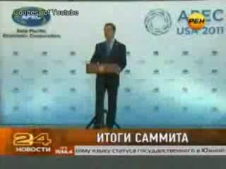 Tatiana Limanova gives Obama middle finger in News Cast