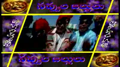 Telugu Comedy Express 238 - Back to Back - Comedy Scenes