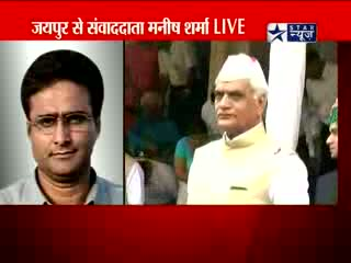 Maderna arrested in Bhanwari Devi case