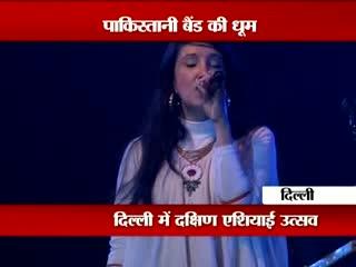 Pak sisters rock South Asian Band festival