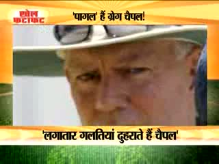 Greg Chappell is mad, says Sourav Ganguly
