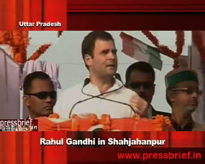 Rahul Gandhi in shahjahanpur (U.P), 15th December 2011