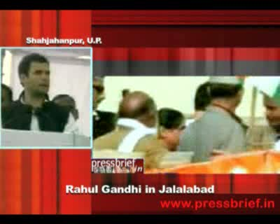 Rahul Gandhi in Jalalabad (U.P), 15th December 2011