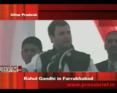 Rahul Gandhi in Farrukhabad (U.P), 16th December 2011