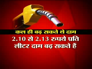Petrol prices may be hiked by Rs 2.13 per litre