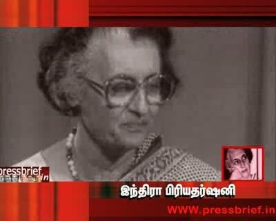 Indira Priyadarshini (Tamil)