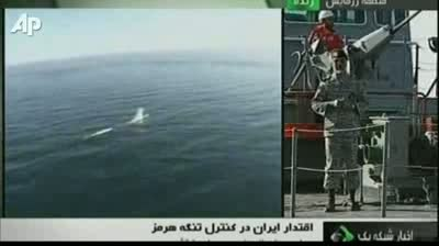 Iran TV Shows Test Firing of Missile
