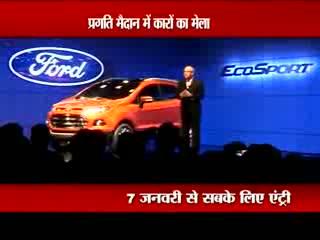 11th Auto Expo kicks off in Delhi