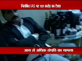 I-T slaps Rs 135 crore tax demand notice on IAS couple