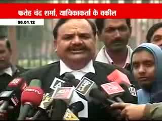 SC to hear Rajesh Talwars bail plea in Aarushi case today