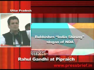 Rahul Gandhi at Pipraich, Gorakhpur(U.P), 7th January 2012