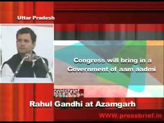 Rahul Gandhi at Azamgarh (U.P) 10th January 2012