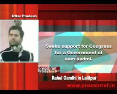Rahul Gandhi in Lalitpur (U.P), 17th January 2012