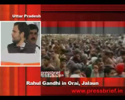 Rahul Gandhi in Orai, Jalaun, 18th January 2012